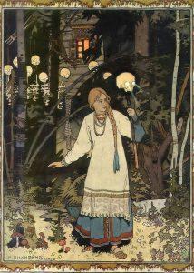 Vasilisa, Ivan Bilibin, 1899