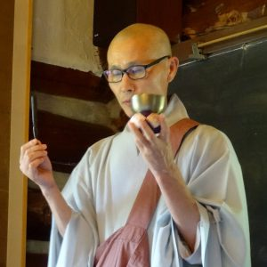 Venerable Bohm Hyu Sunim (Korean Zen master)